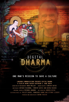 Digital Dharma Dafna Yachin's documentary