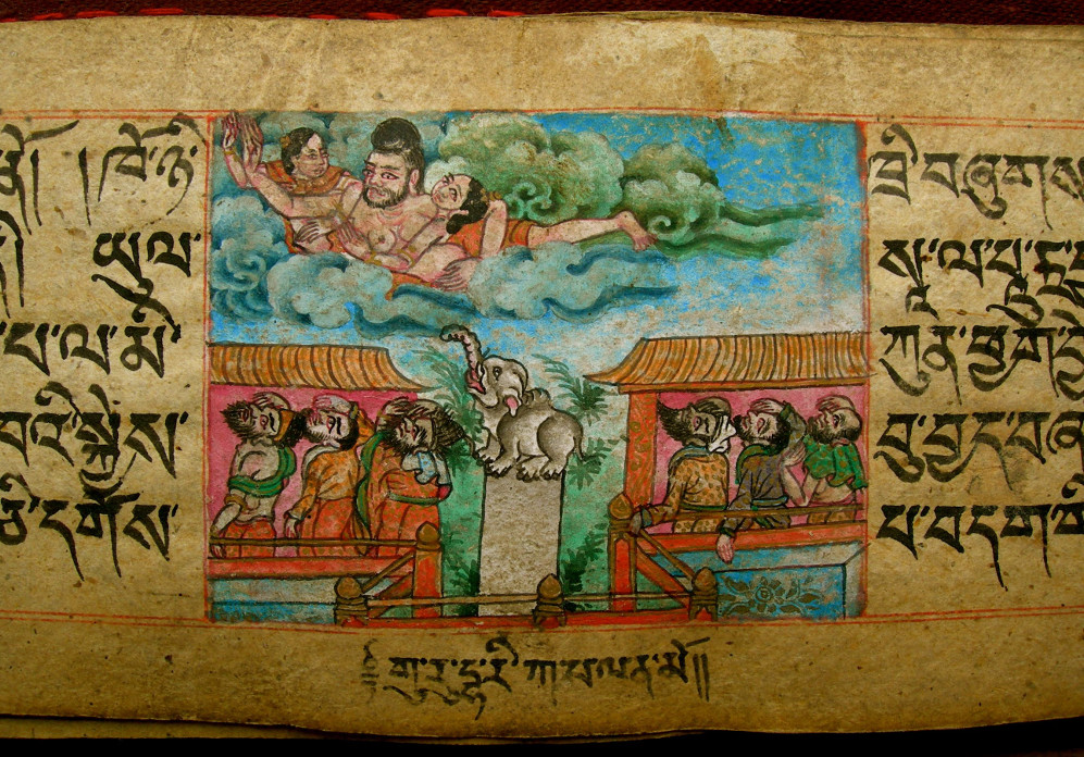 A discovery from the pages of The History of the 84 Mahasiddhas.