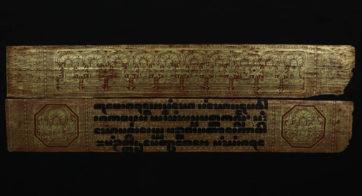 Folios from a Kammavācā manuscript