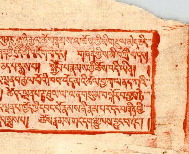 Ragya Kanjur Archival Scan