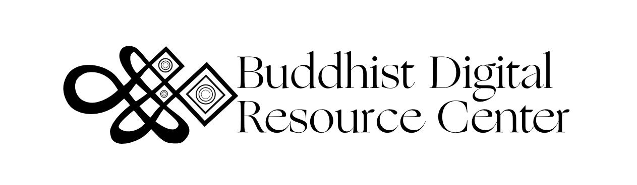 BDRC Logo