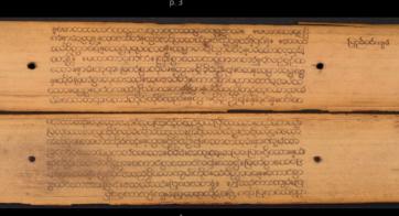Pali manuscript in Burmese script